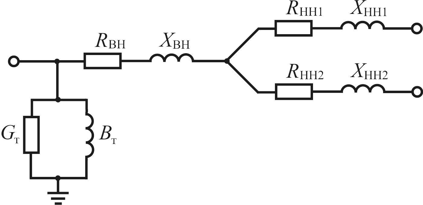 Схема замещения трансформатора ТРДН